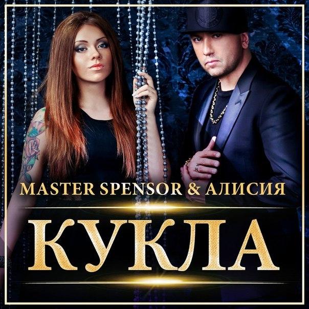 master_spensor_alisija-kukla